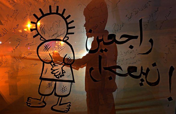 Gaza students in Catholic-run school defy daily challenges
