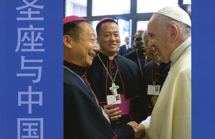 China-Vatican accord promotes Church's pastoral work, speakers say
