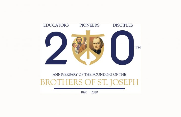 Brothers of Holy Cross 200th anniversary